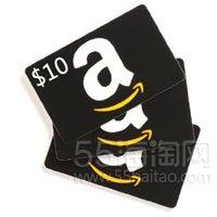 Amazon亚马逊$10礼品卡