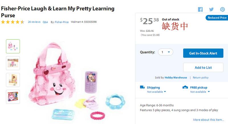 item-outofstock.jpg