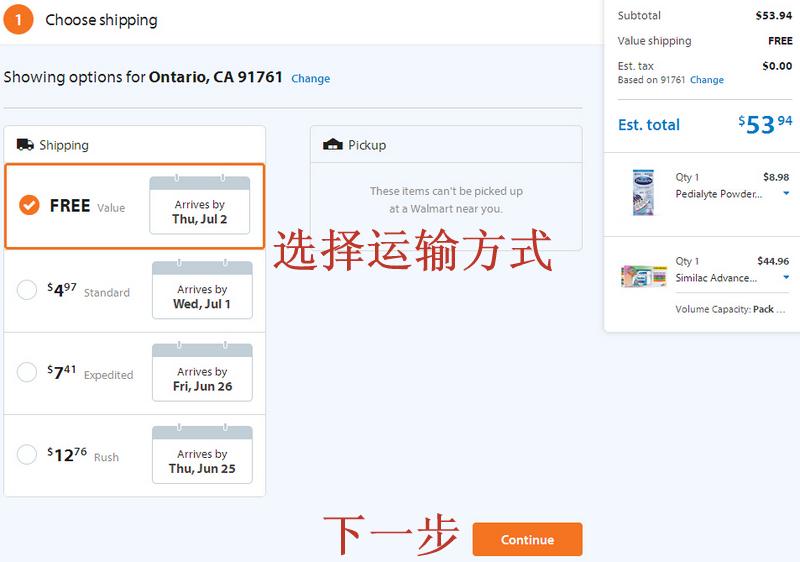 checkout-shipping.jpg