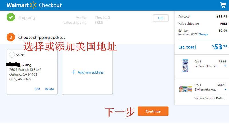 choose-shipping-address.jpg