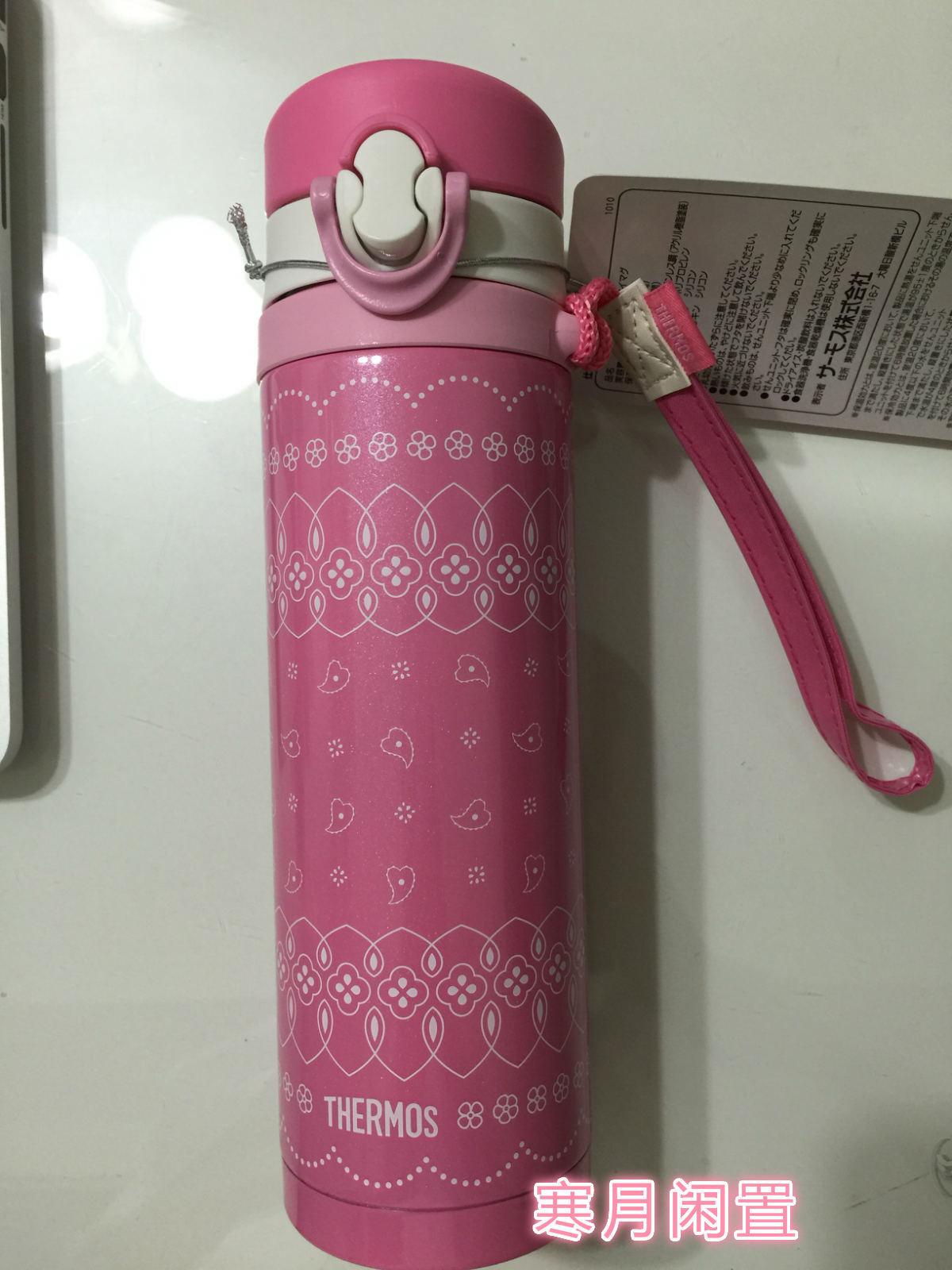 转让日亚购入膳魔师JNG-500粉色杯子