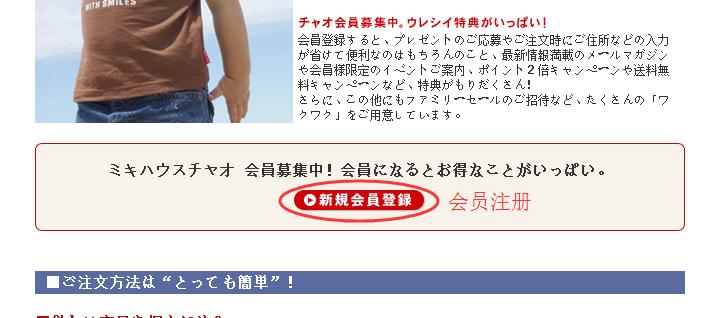 YIEC日本转运