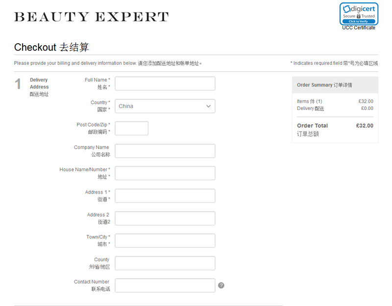 中文地址.png