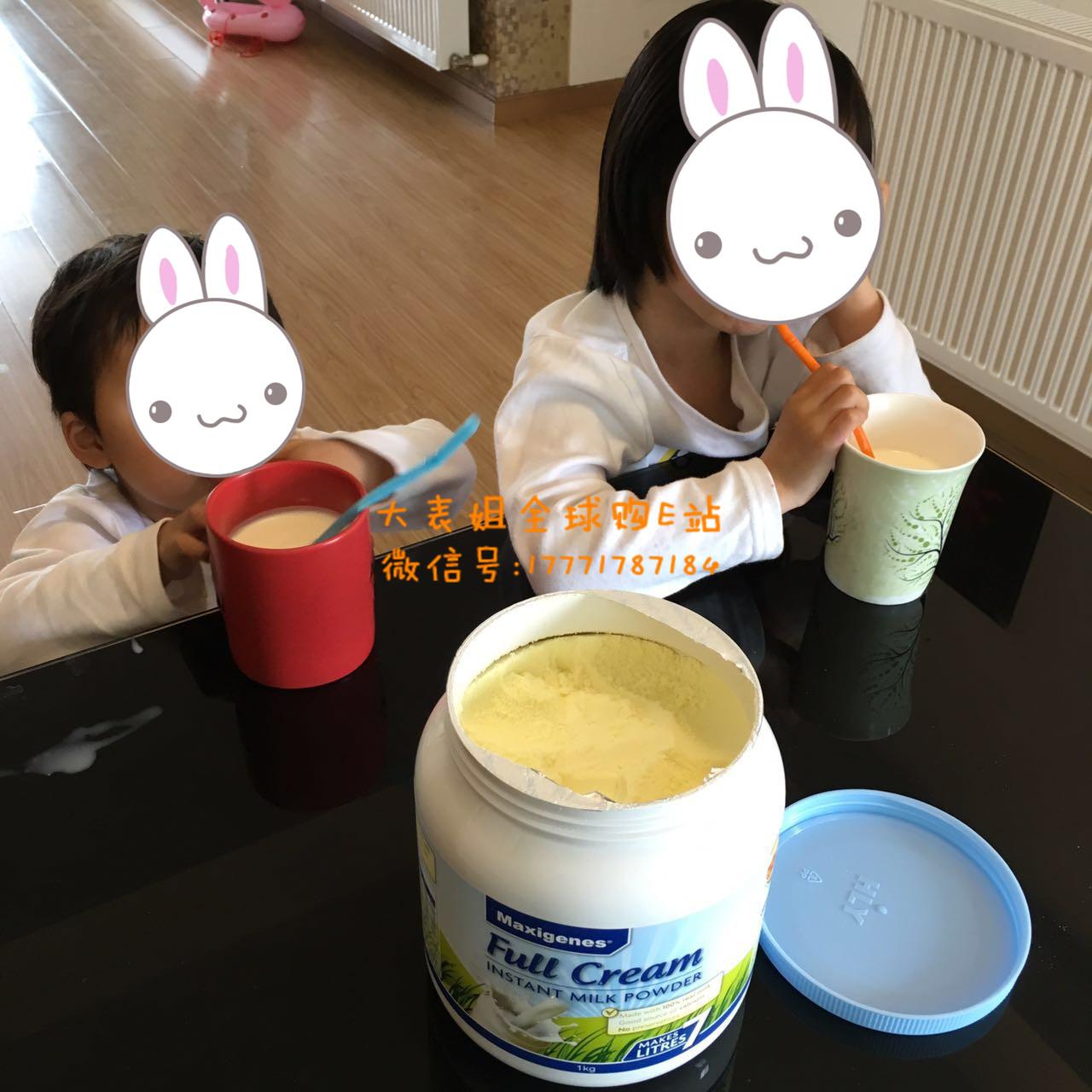 现货出售 澳洲蓝胖子Maxigenes 美可卓 全脂高钙奶粉 1kg  鲜奶口感 自用推荐