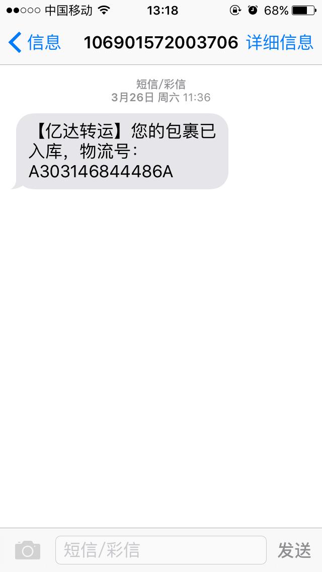 dong824