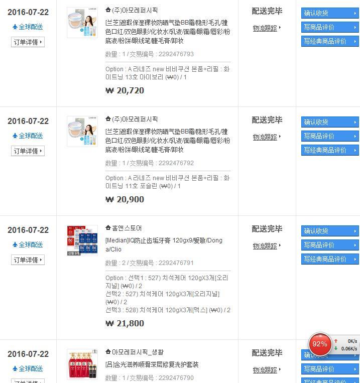韩国G网.jpg