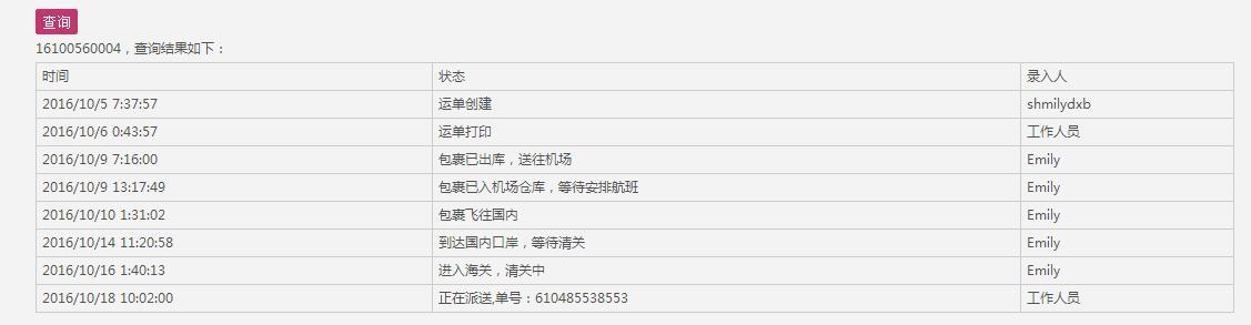 QQ截图20161027134858.jpg