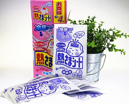 小林制药(KOBAYASHI)儿童退热贴16片 ... ...