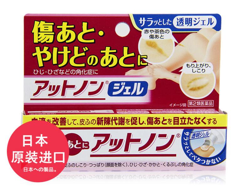 小林制药毛周角化软化毛囊膏
