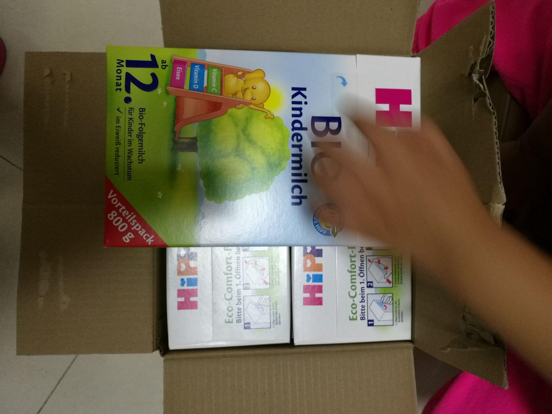 喜宝两箱子6.jpg