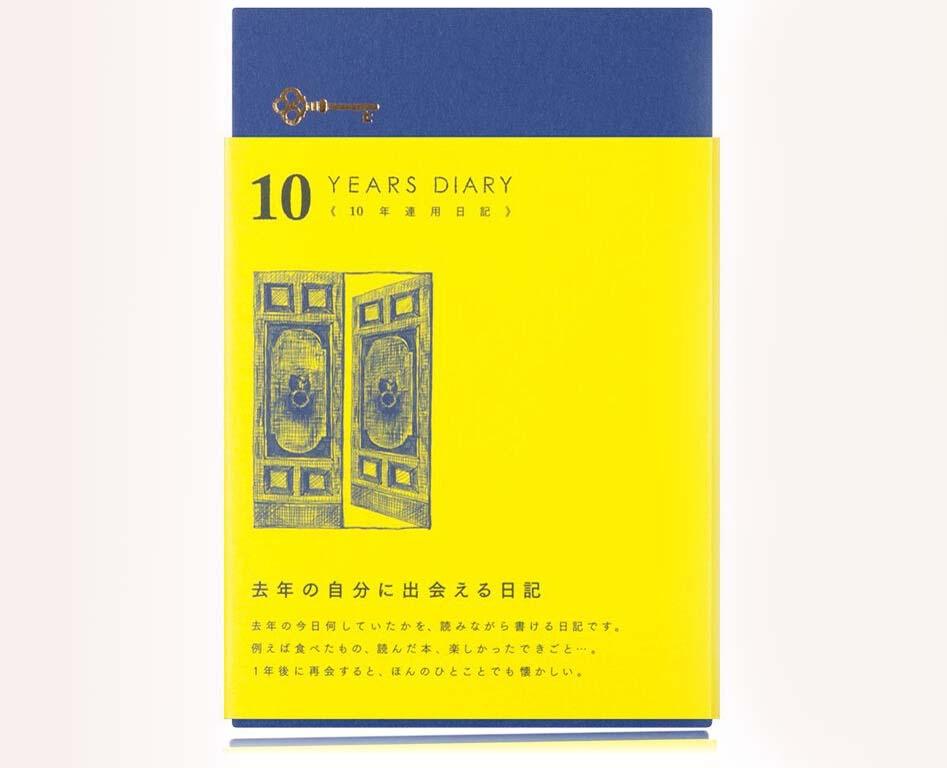 日本MIDORI人生日记10年连用精装笔记本 ... ...