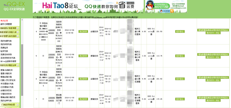 ID{$V54X3_]M3`5E2XNBR.png