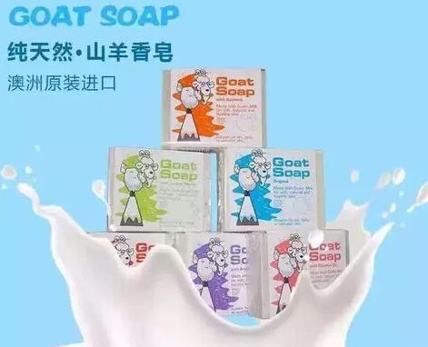 澳洲The Goat Skincare山羊奶皂