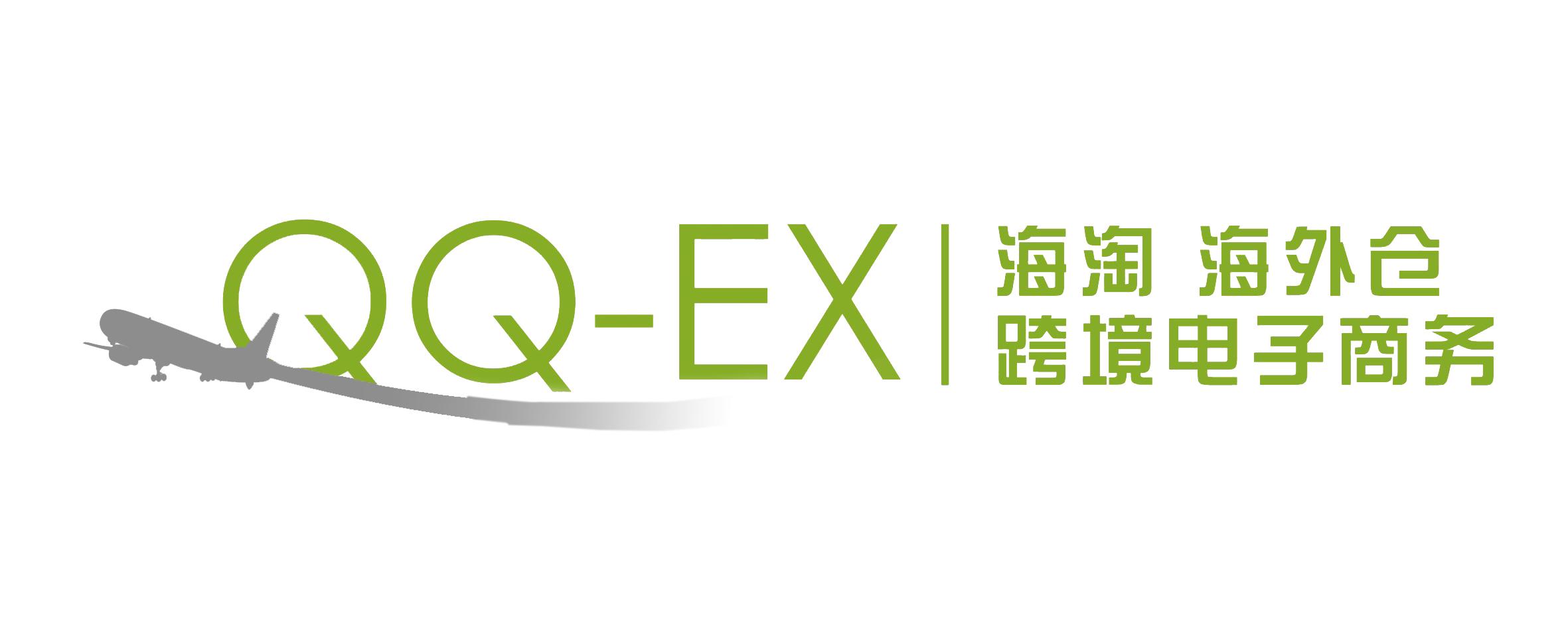 QQEX.jpg