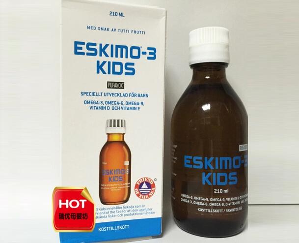 Eskimo-3 Kids爱斯基摩儿童鱼油
