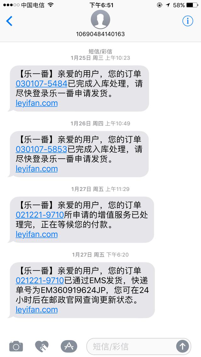 lili999887
