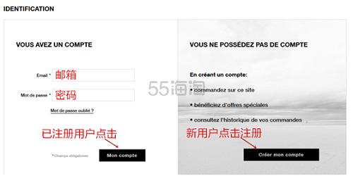 法国海淘服装网站--Sandro购物攻略(王源,易烊千玺、彭于晏都爱)