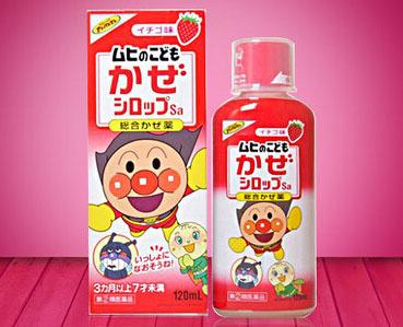 池田模范堂面包超人感冒咳嗽糖浆感冒药 ... ...