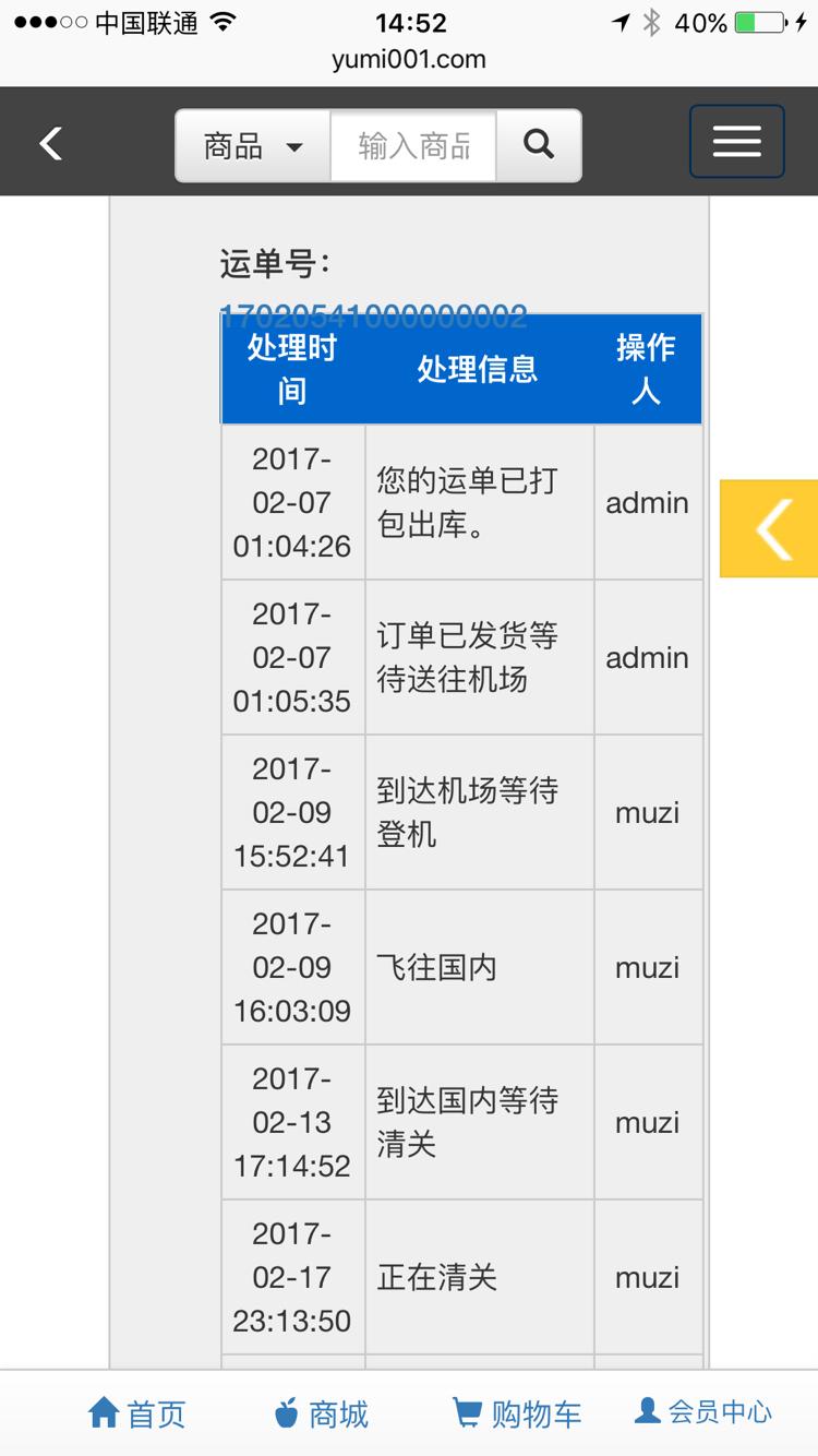 yue892595937