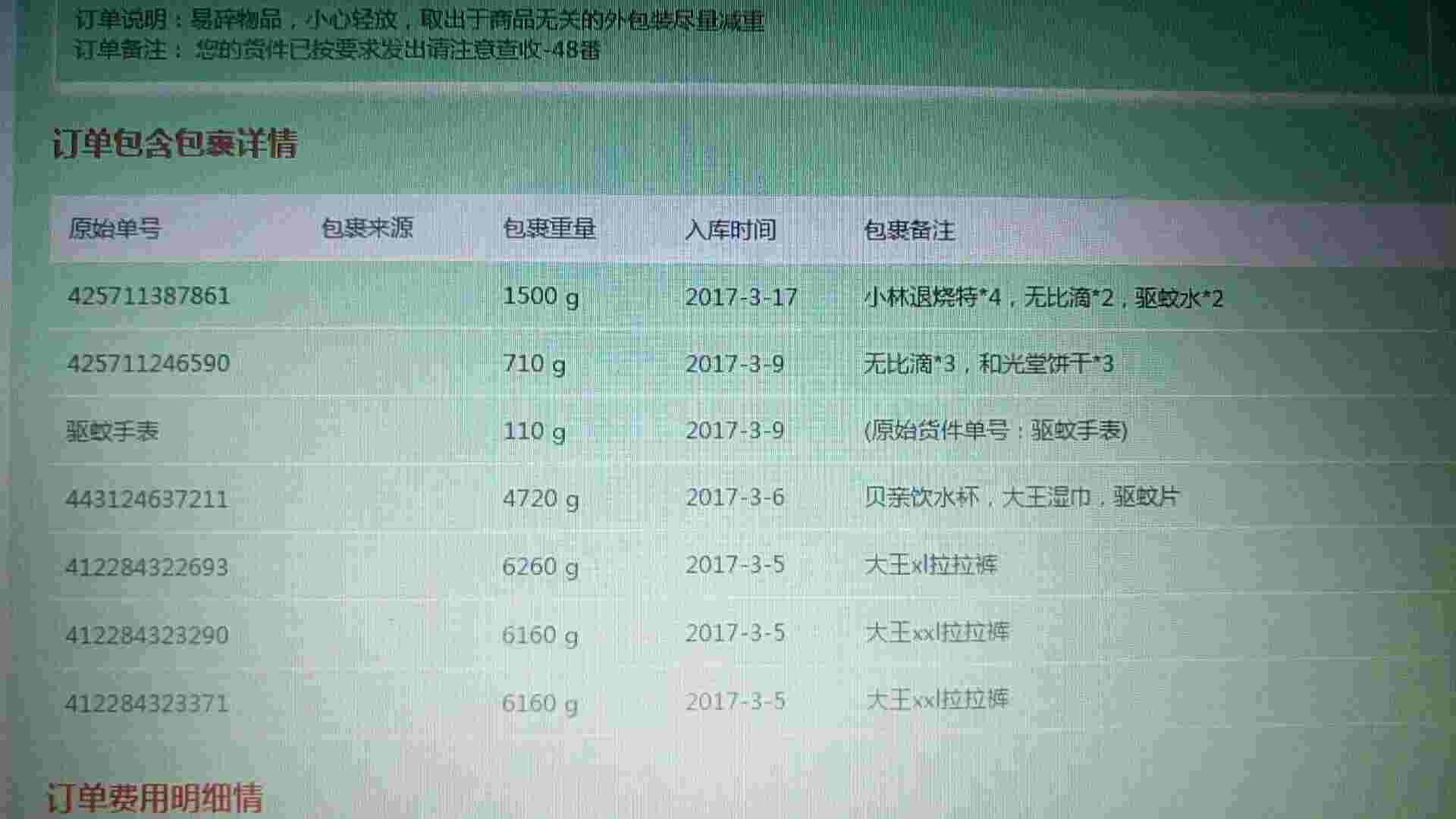 yaoqiong1218