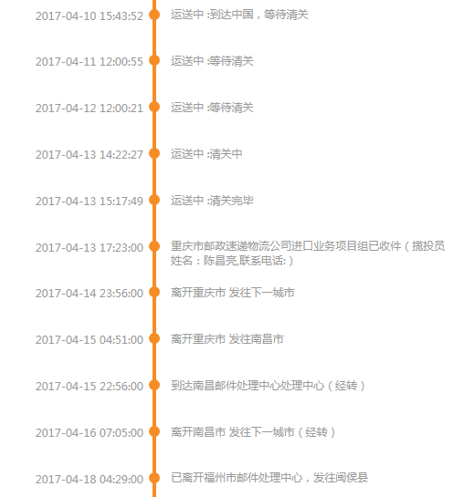 QQ截图20170419132056.png