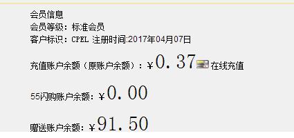 QQ-EX转运丢件