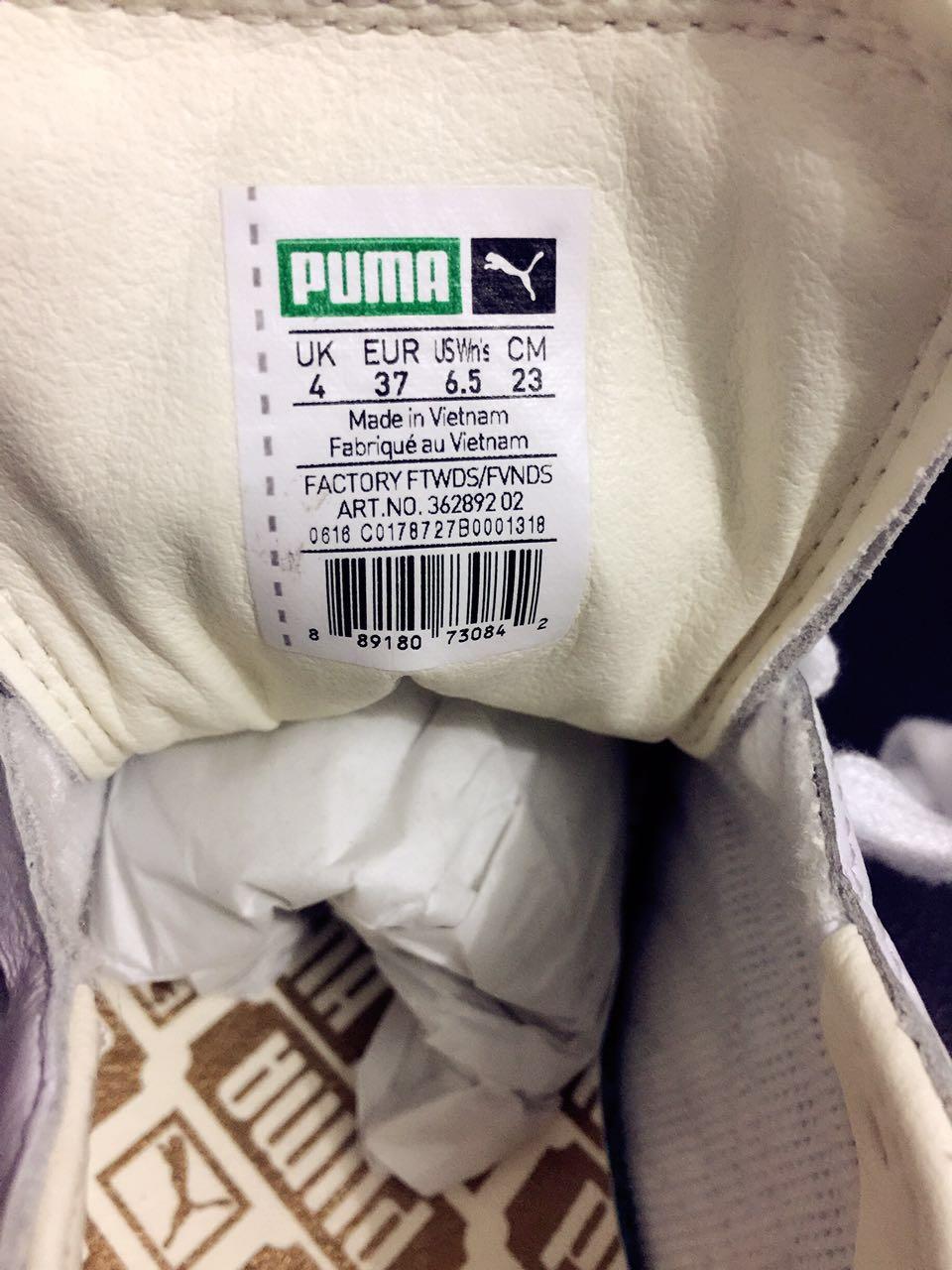 彪马 puma 金标 小白鞋 女 Basket Classic Lfs 36289202 美亚正品
