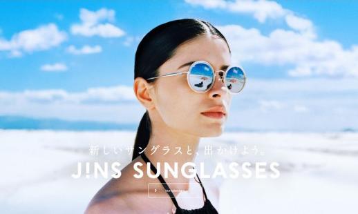 【攻略PK赛】日本JINS官网攻略,最爱的框架眼镜品牌