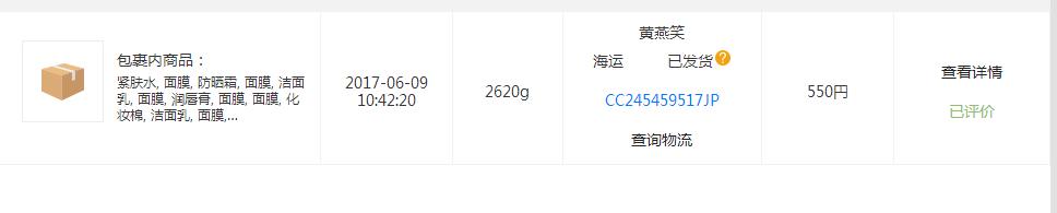 huang682299