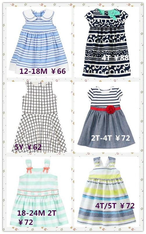 连衣裙带价1.jpg