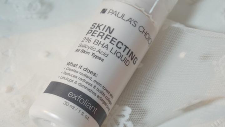 【好货推荐】战痘神器--宝拉珍选精华液,还你光滑皮肤