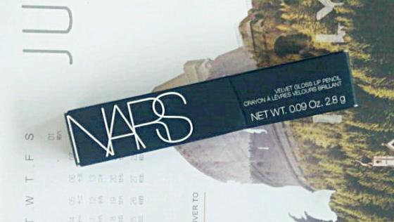【晒奖品】攻略PK赛的奖品--NARS唇膏笔,迟来的晒单