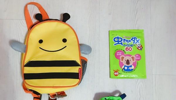 【55海淘开学季】小娃娃,上学堂,背负妈妈的满满爱