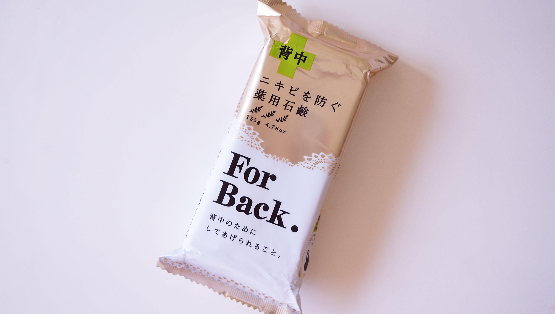 Pelican For Back药用石碱除痘皂晒单分享+使用评价~