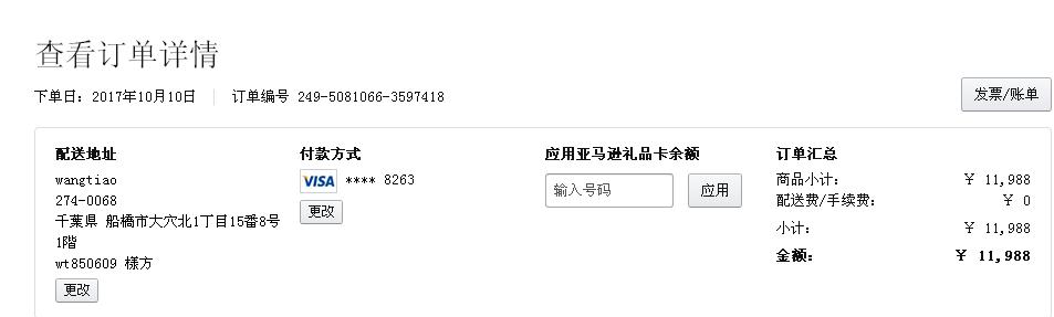 微信截图_20171010162111.png