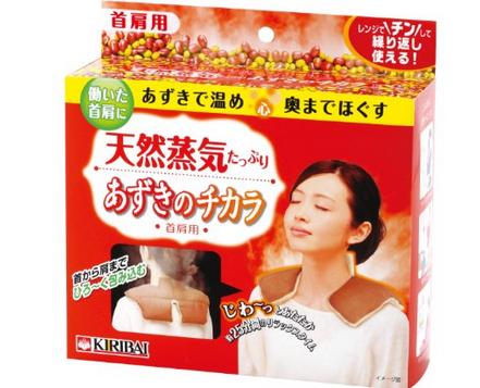 KIRIBAI桐灰化学 红豆蒸汽热敷肩罩 ...