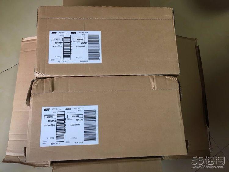 德亚自营爱他美pre300g*8盒无利转让,可单盒转