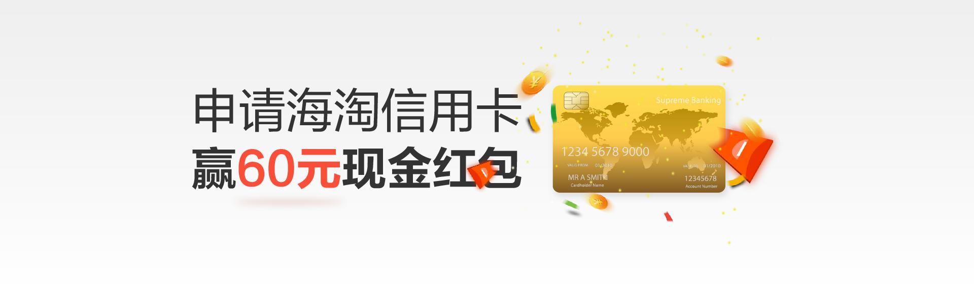 信用卡574-01.png