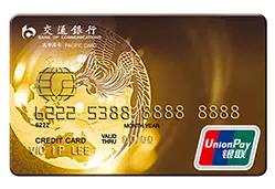 信用卡详情页背景-02.png