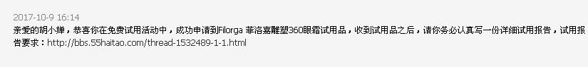 微信图片_20171019101756.png