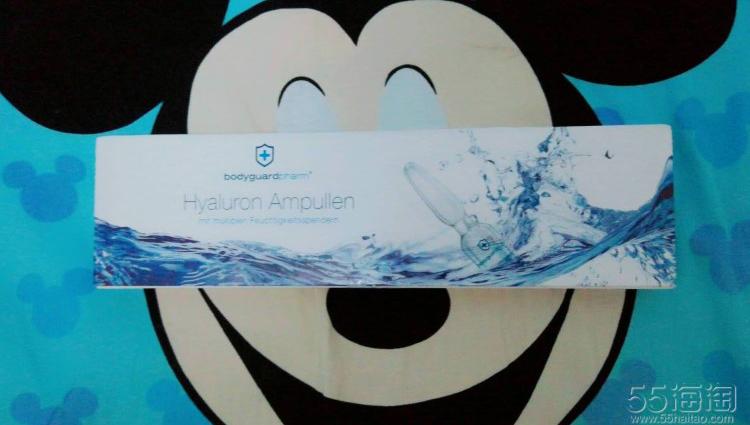 【评测试用】来自55和BA的礼物--高效保湿修护玻尿酸