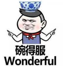 QQ截图20171021140755.png