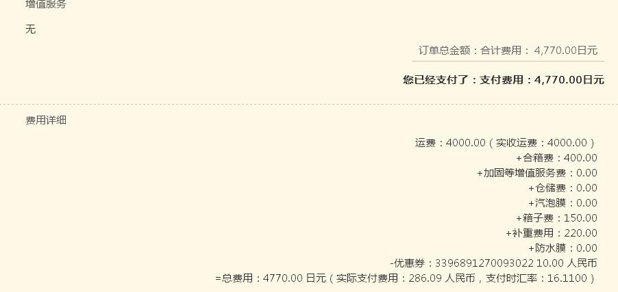 仙1220
