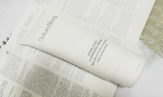 【金币兑换】适合混油皮的Natura bisse均衡洁肤面膜