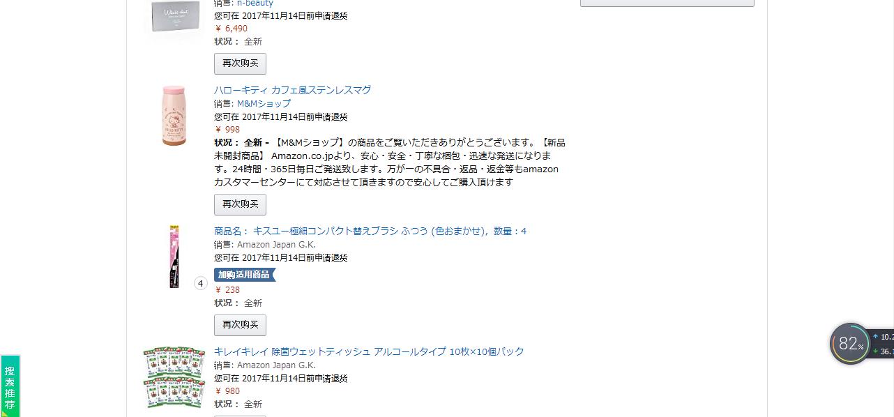 【日本亚马逊】晒单拿补贴,价值4800日元的日亚Prime年费会员免费送啦!