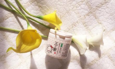 【开箱晒物】敲喜欢的日本梨花豆腐盛田屋豆乳乳酪面膜