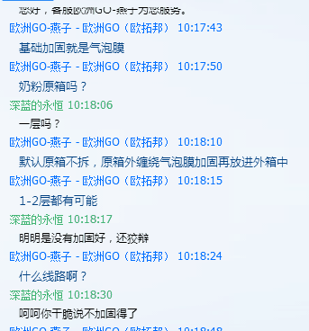 songhuihui1011
