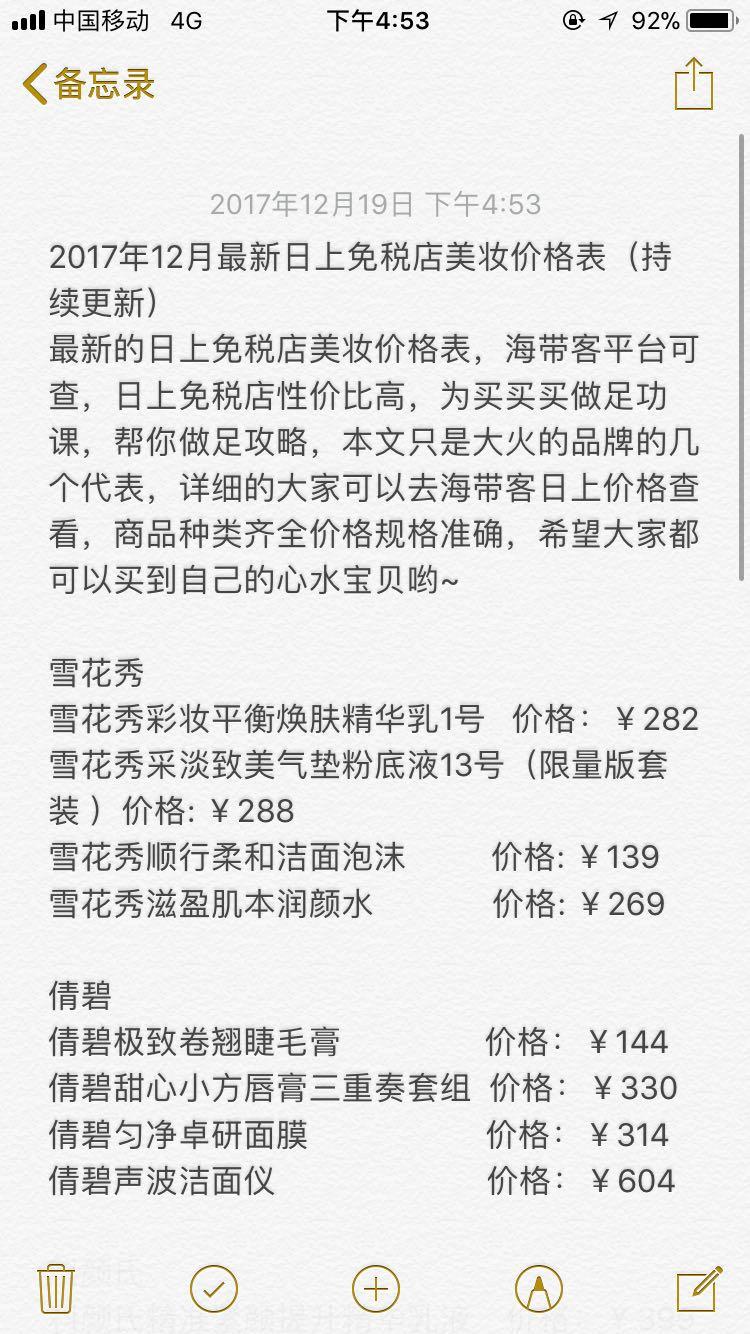 微信图片_20171220131836.jpg