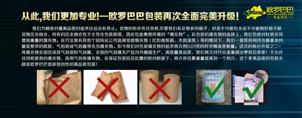 包装 2.jpg