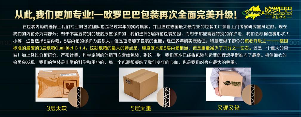 包装5.jpg